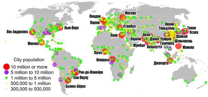 крупнейшие мегаполисы мира 2014 год