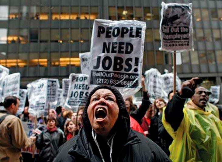 Людям нужна работа