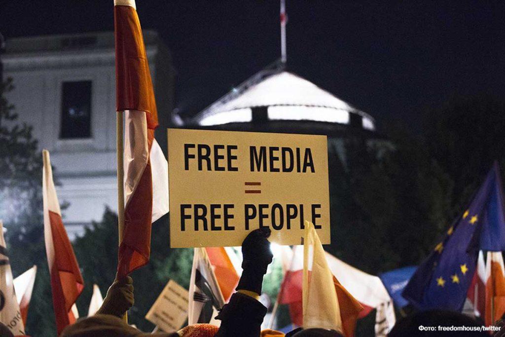 Свободные медиа -- свободные люди