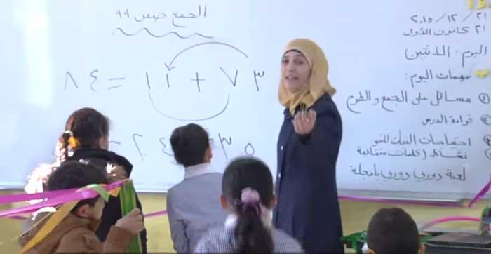Ханан Аль Хроуб, лучший учитель 2016 года